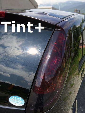 Tint+ 三菱 i/iMiEV HA1W/HA3W テールランプ 用