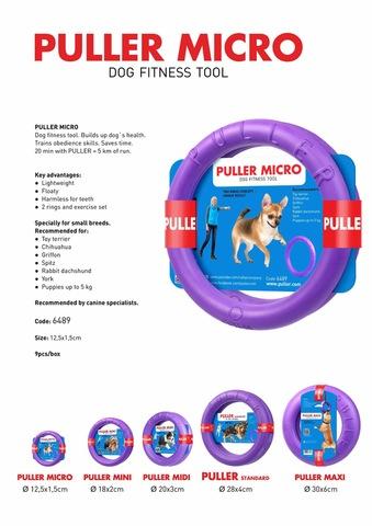 PULLER MICRO(ミクロ)