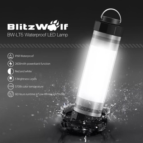 BlitzWolf BW-LT5充電式防水LEDランプ 2600mAh