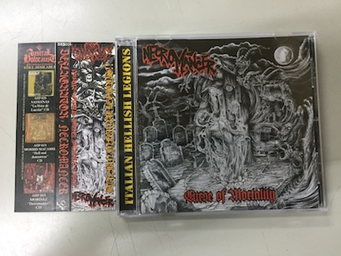 Deflagrator / Necromancer Split CD