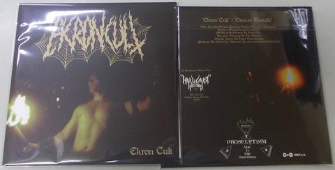 Ekron Cult - Ekron Cult 7'EP