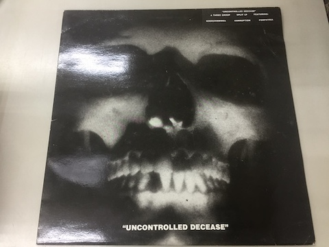 V.A. (Ninnghizhida / Πορφυρία / Corruption) ‎– Uncontrolled Decease LP (中古)