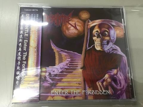 Dismantle - Enter The Forbidden CD
