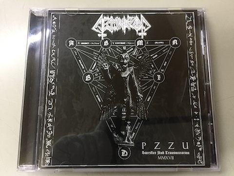 Abominablood - P Z Z U Sacrifice And Transmutation MMXVII MCD