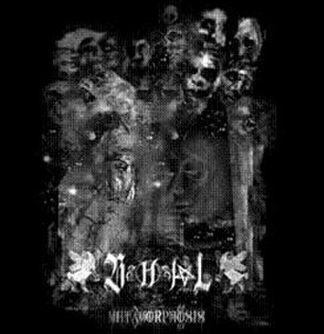 BEHELAL/METAMORPHOSIS CD