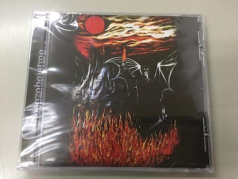 Ljosazabojstwa - Głoryja Śmierci CD