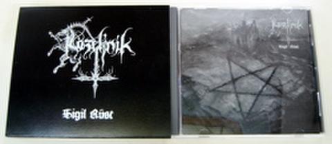 Kozeljnik/Sigil Rust CD