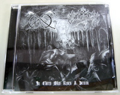 CARNYX/MEPHISOPHILUS split CD