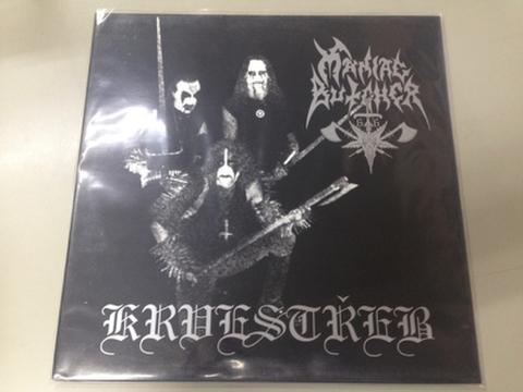 Maniac Butcher- Krvestřeb LP