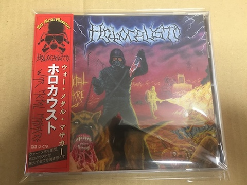 Holocausto - War Metal Masscre (邦題/ウォー・メタル・マサカー) MCD