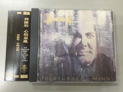 Leviaethan - Disturbed Mind CD