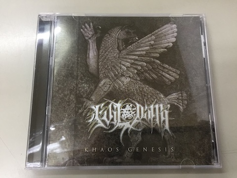 Evil Damn - Chaos Genesis CD