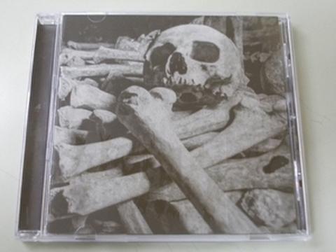 Encoffination - Necros Obscuritas CD