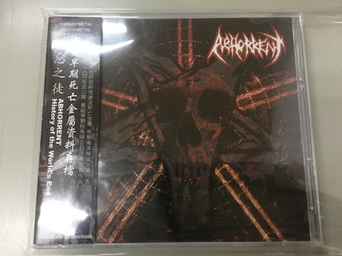 Abhorrent - History of the World's End 2枚組CD
