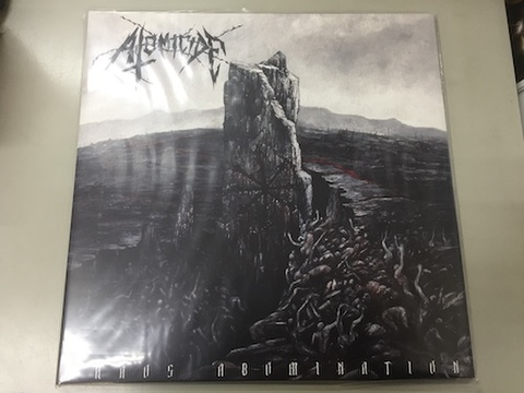Atomicide - Chaos Abomination LP
