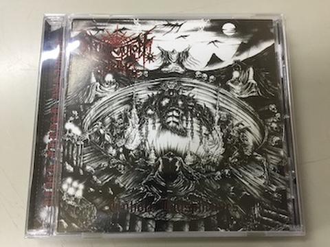 Invocation Spells - Unholy blasphemies CD