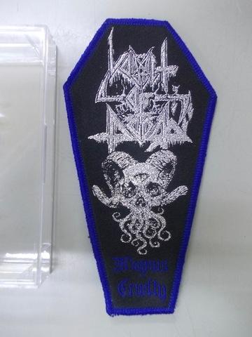 Vomit of Doom - 棺桶型刺繍パッチ