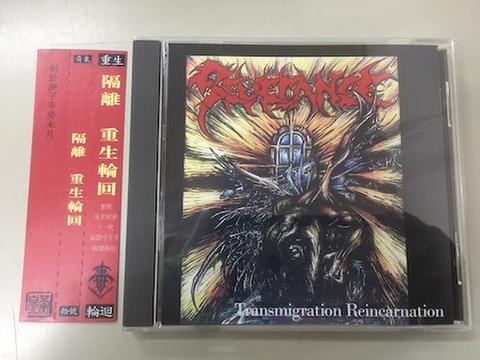 Severance - Thansmigration Reincarnation CD