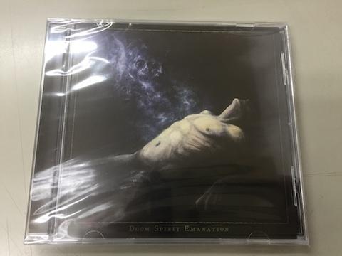 Rites of Daath - Doom Spirit Emanation CD
