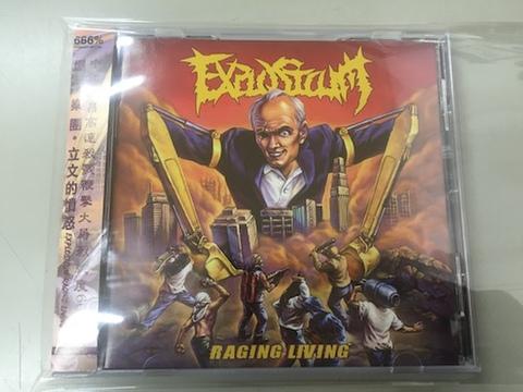 Explosicum - Raging Living CD (Pub Metal Shop)