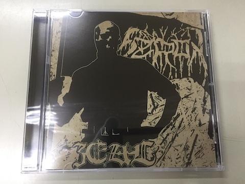 Szron - Zeal CD (2019年盤)