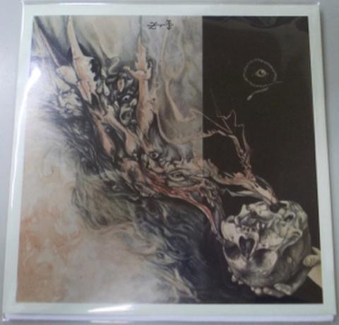 Kill / Slaughtbbath- The Black Celebration / The Sands of Despair split 7'