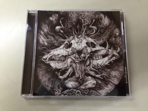 Manticore / Bestial Mockery / Obeisance / Witch King ‎- Unholy Ancient War CD
