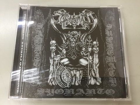 Sadiztik Impaler - Sadiztik Syonan-To Supremacy CD