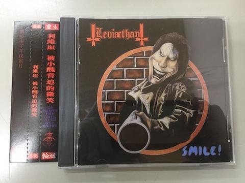 Leviaethan - Smile! CD