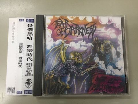 Fear Of Darkness - Age Of Brutality CD