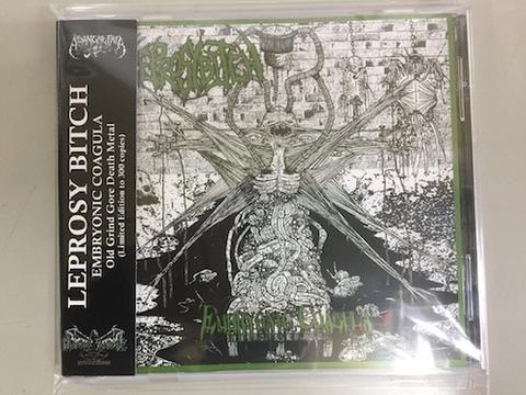 Leprosy Bitch - Embryonic Coagula CD