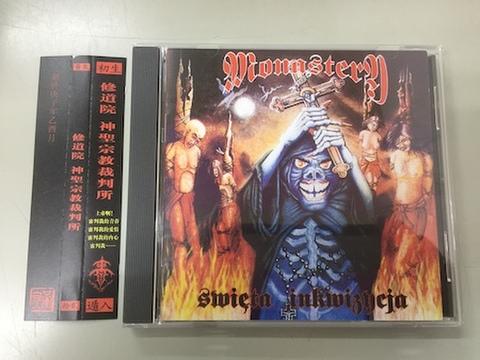 Monastery - Swieta inkwizycja CD