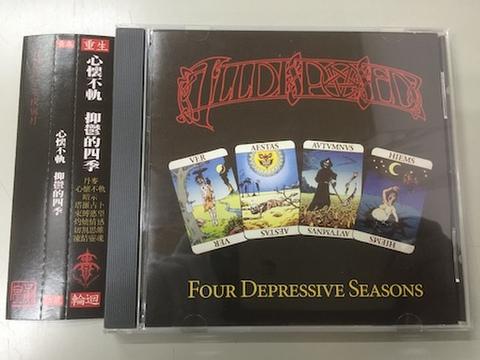 Illdisposed - Four Depressive Seasons CD
