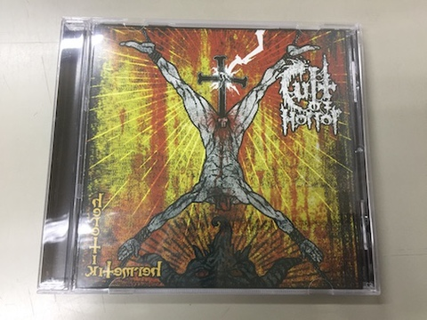 Cult of Horror - Hermetik Heretik CD