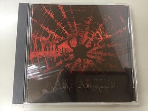 Karnarium - Otapamo Pralaja CD