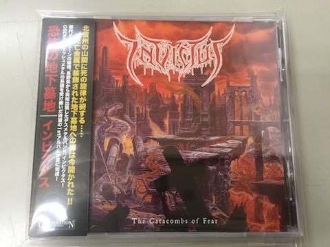 Invictus - The Catacombs of Fear CD