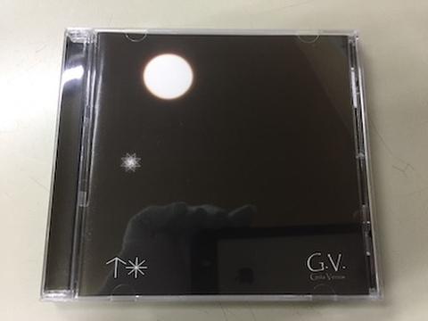 Grimorium Verum - Guia Venus CD