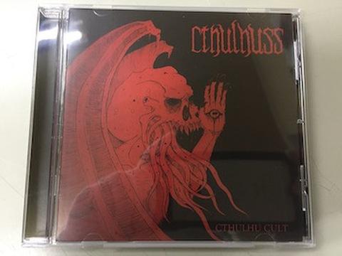 Cthulhuss - Cthulhuss Cult CD