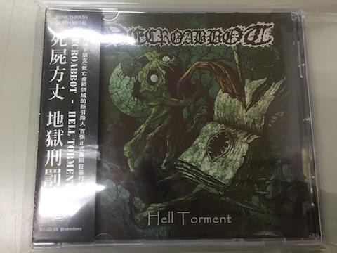 Necroabbot - Hell Torment CD