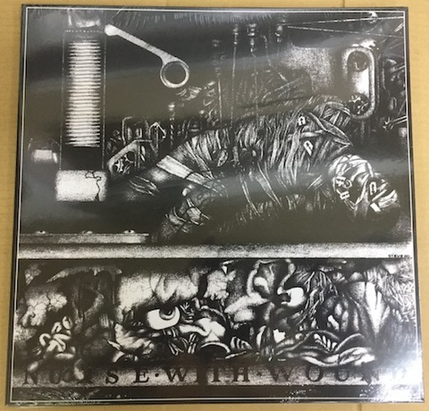 Nurse With Wound - To The Quiet Men From LP
