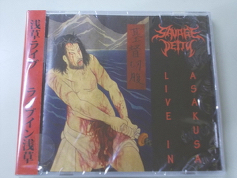 Savage Deity - Live In Asakusa CD