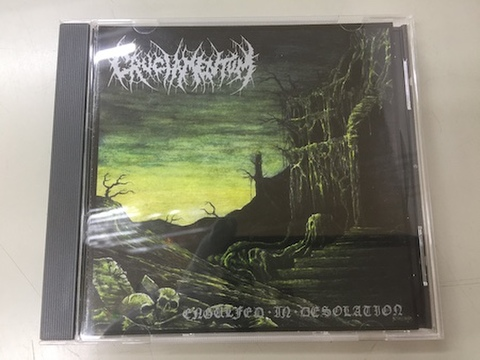 Cruciamentum - Engulfed In Desolation MCD