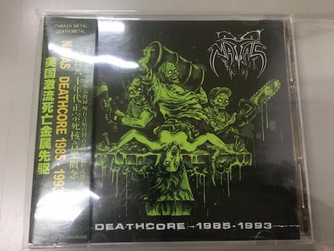 Natas - DeathCore 1985-1993 2枚組CD