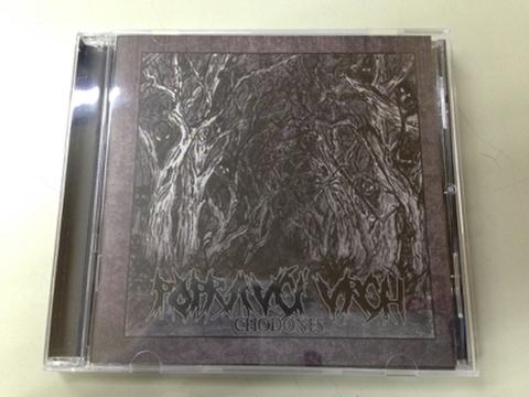 Popravci Vrch - Chodones CD