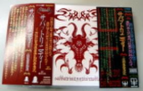 Sabbat - Sabbatrinity CD(アメリカ盤/通常盤)