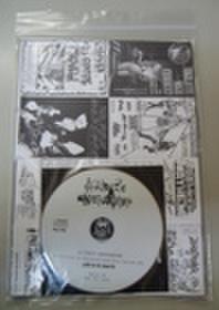 Ultimate Underground / ポスター + CD-ROM