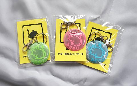 リフレクター・グリーン、ブルー、ピンク