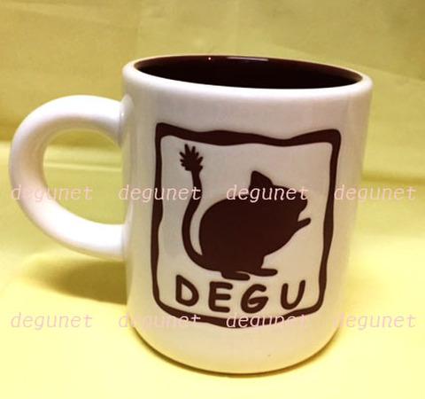 リニューアル初代凸凹マグカップ茶色