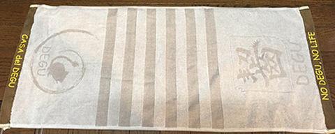 今治産 ジャガード織上げ落ち仕上げタオル3本セット