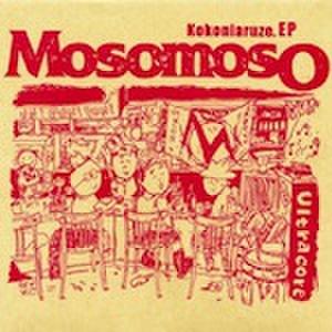 ■MosomosO/KOKONIARUZE